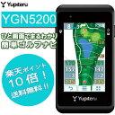 Ygn-5200