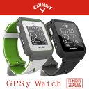 Callaway gpsy watch