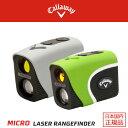 Callaway micro