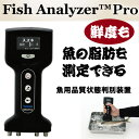 Dfa110 fishanalyzer