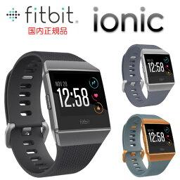 Fitbit iONIC服裝愛盧拉如果記錄設備