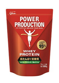 グリコ ホエイプロテイン プレーン味【800g】76035POWER PRODUCTION パワープロダクション