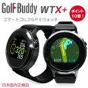 Golfbuddy wtxplus