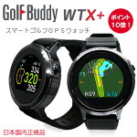golfbuddy-wtxplus.jpg