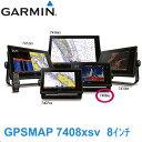 Gpsmap7408xsv