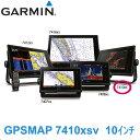 Gpsmap7410xsv
