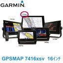 Gpsmap7416xsv