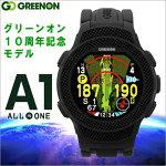 greenon-a1.jpg