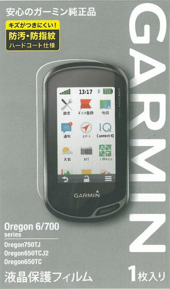 液晶保護フィルム【Oregon 600/700シリーズ用】(M04-TWC10-04)【メール便対応商品】GARMIN(ガーミン)