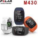 【価格改定・新色追加】POLAR(ポラール)M430 GPS ランニングウォッチ【手首型6LED光学式心拍計搭載】国内正規品≪あす楽対応≫