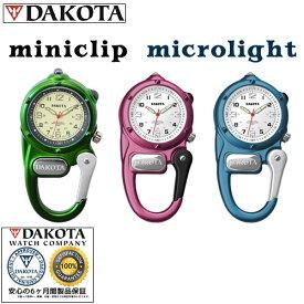 Dakota mini clip microlight (ダコタ ミニクリップ マイクロライト)クリップウォッチ≪あす楽対応≫
