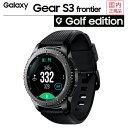 S3 frontier golf