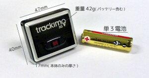 https://image.rakuten.co.jp/ida-online/cabinet/gps13/spec_trkm010.jpg