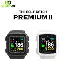 Thegolfwatch premium