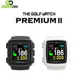 thegolfwatch-premium.jpg