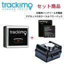 Trackimotrkm010 full