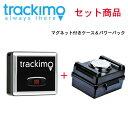 Trackimotrkm010box