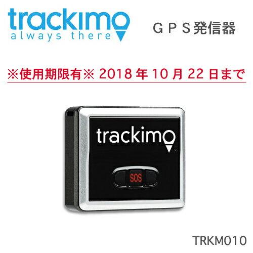※中古品※使用期限有り製品※【TRKM010】Trackimo UNIVERSAL TRACKER(トラッキモ ユニバーサルトラッカー )アメリカFBI、各国治安機関にもご採用いただいております3G/GSM/WiFi/Bluetooth対応 GPSトラッカー 【送料・代引手数料無料】≪あす楽対応≫