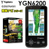 ☆ GPS golf navigator YGN6200 <product made in Jupiter Corporation> with the privilege case