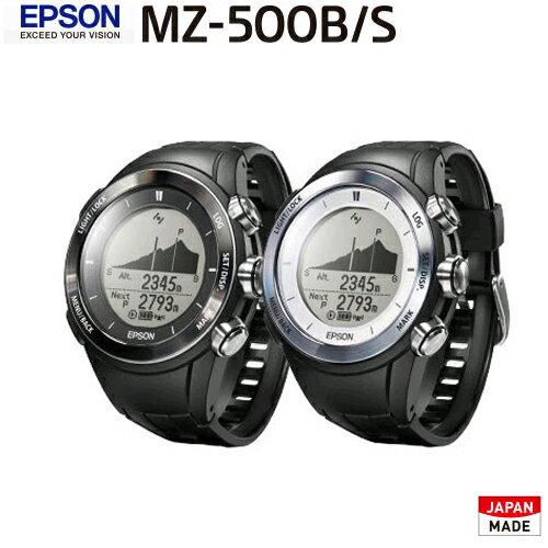 WristableGPS for Trek MZ-500B/S EPSON(エプソン)【送料・代引手数料無料】≪あす楽対応≫