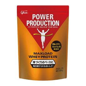グリコ マックスロード ホエイプロテイン チョコレート味【1kg】POWER PRODUCTION パワープロダクション≪あす楽対応≫