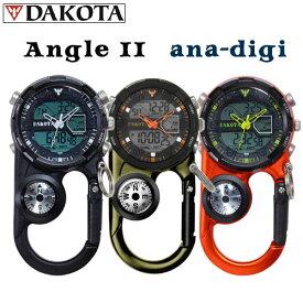 Dakota AnglerII Ana-Digi (ダコタ アングラー2 アナデジ)クリップウォッチ【送料・代引手数料無料】