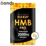 bulkup-hmb-pro_.jpg