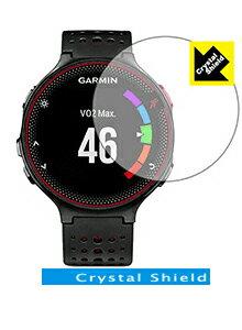 【Crystal Shield】液晶保護フィルム (GARMIN ForeAthlete630/235/230/225/220 用)GARMIN(ガーミン)