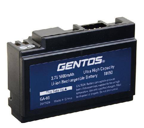 GH-003RG用専用充電池GENTOS(ジェントス)≪あす楽対応≫