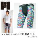 Home p print