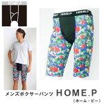 home-p-print.jpg