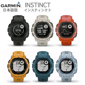Store specializing in liquid crystalline protection film present instinct (INSTINCT) GPS ◎ NEW firmware shipment GARMIN (ガーミン) << correspondence≫