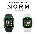 the-golf-watch-norm