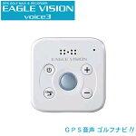 vision-voice3.jpg