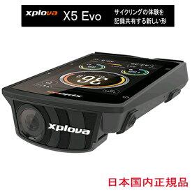 Xplova X5-Evo カメラ内蔵GPSサイクルコンピューター【送料・代引き手数料無料】≪あす楽対応≫