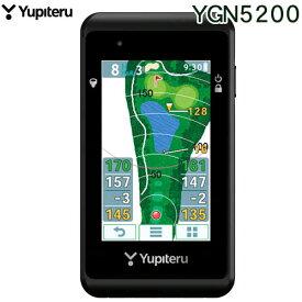 特典ケース付!【ポイント10倍】GPSゴルフナビ YGN5200<ユピテル社製>【送料・代引手数料無料】≪あす楽対応≫