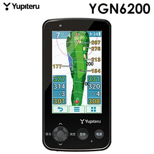 特典ケース付!【ポイント10倍】GPSゴルフナビ YGN6200<ユピテル社製>【送料・代引手数料無料】