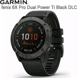 fenix 6X Pro Dual Power Ti Black DLC(フェニックス 6x プロ デュアル パワー ティ ブラック DLC)fenix6x Pro Dual Power Ti Black DLC02157-53【送料代引手数料無料】GARMIN(ガーミン)≪あす楽対応≫