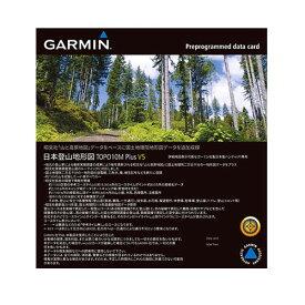 日本登山地形図(TOPO10M Plus)V5 microSD/SDカードGARMIN(ガーミン)