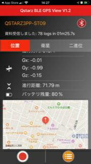 BL-1000STGNSSデータロガー/Bluetooth対応【送料・代引手数料無料】≪あす楽対応≫
