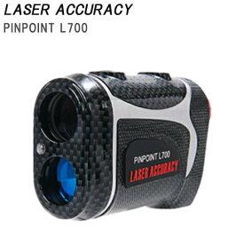 レーザーアキュラシーPINPOINT L700( ピンポイント L700)レーザー距離計測器 【送料・代引手数料無料】≪あす楽対応≫