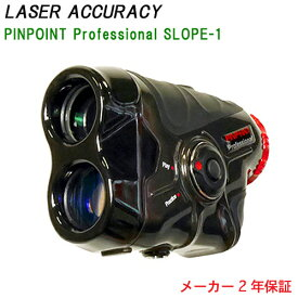 期間限定価格レーザーアキュラシーPINPOINT Professional SLOPE-1( ピンポイント プロフェッショナル スロープ1)レーザー距離計測器 【送料・代引手数料無料】