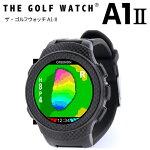 the-golf-watch-a1-2.jpg