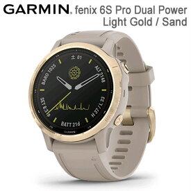 fenix 6S Pro Dual PowerLight Gold/ Sand(フェニックス 6S プロデュアルパワー ライトゴールド/サンド)fenix6S Pro Dual Power Light Gold/ Sand02410-21【送料代引手数料無料】GARMIN(ガーミン)≪あす楽対応≫