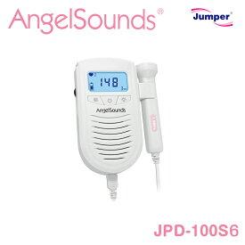 胎児超音波心音計 JPD-100S6おなかの赤ちゃんの心音をスピーカーからきくことができる超音波心音計[送料・代引手数料無料]≪あす楽対応≫