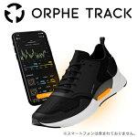orphe-track.jpg
