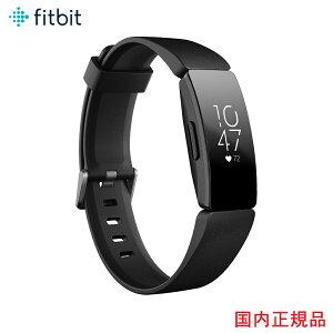 Fitbit InspireHR フィットネストラッカー Black L/Sサイズ 日本正規品 FB413BKBK-FRCJK【送料・代引手数料無料】