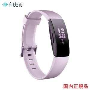 Fitbit InspireHR フィットネストラッカー Lilac L/Sサイズ 日本正規品 FB413LVLV-FRCJK【送料・代引手数料無料】