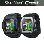 ShotNaviCREST(ショットナビクレスト)GPSゴルフウォッチフェアウェイナビ[送料・代引手数料無料]《あす楽対応》
