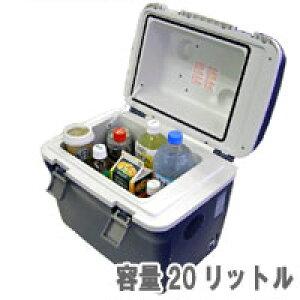 モビクール【CT20DC】 ポータブル冷温庫 (冷温ボックス) 20リットル